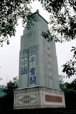 广州的名胜古迹,你都知道吗?
